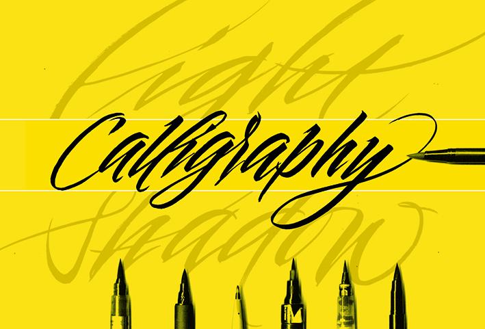 chiara_riva_yellow