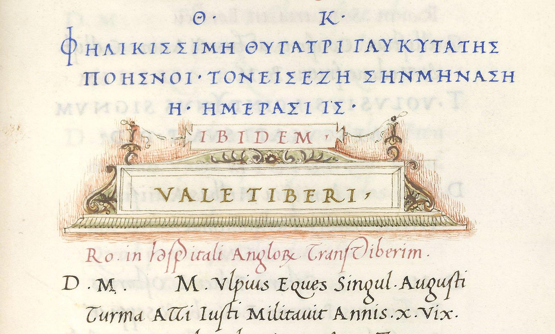 British Library -Stowe 1016  f 133