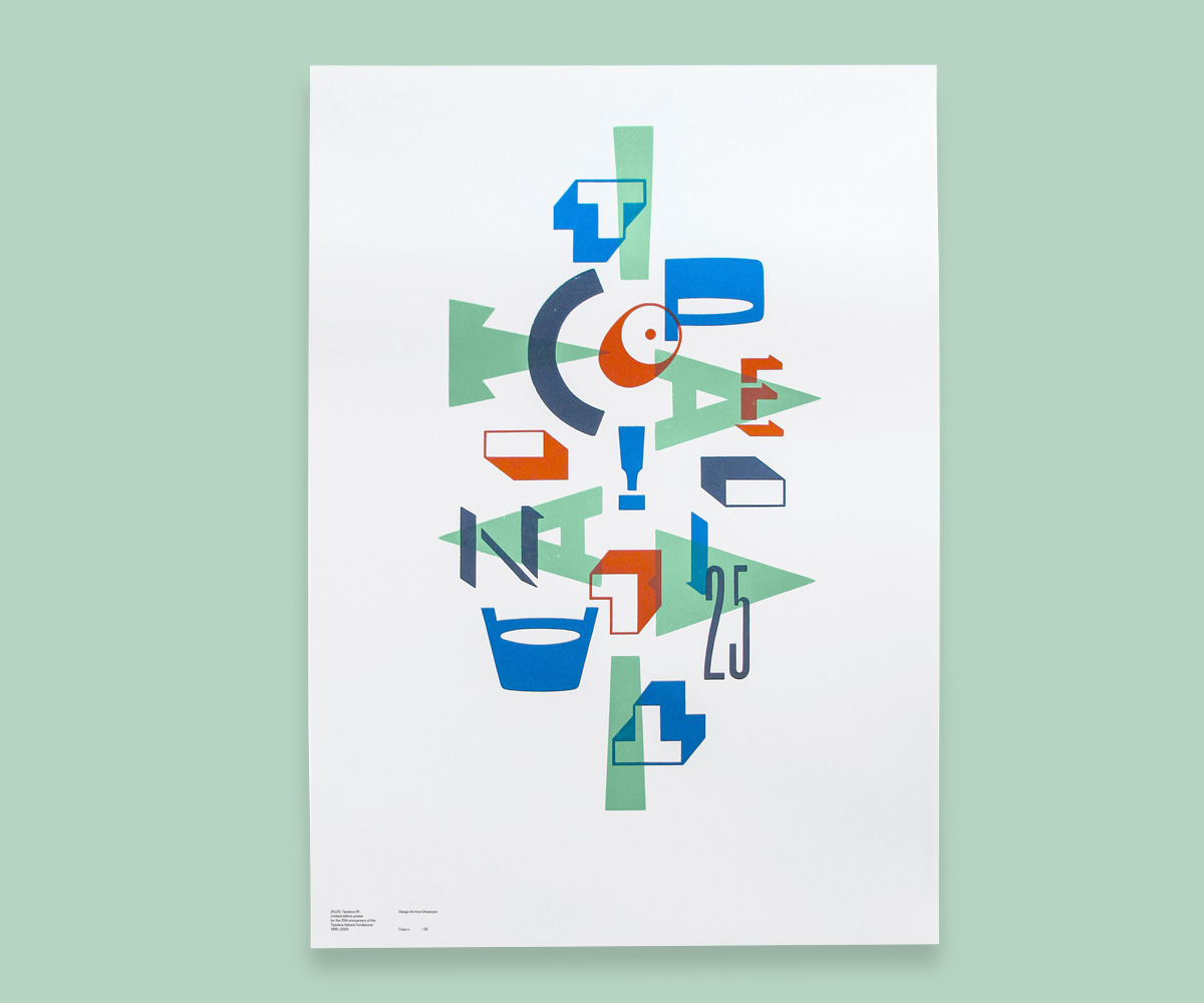 poster-ghazaryan