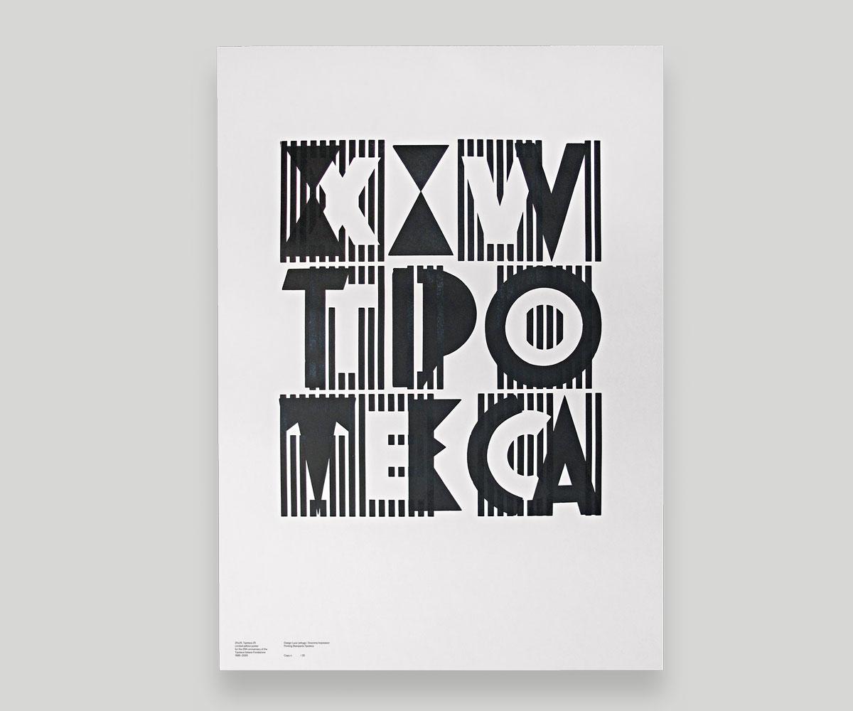 poster_anonima_impressori